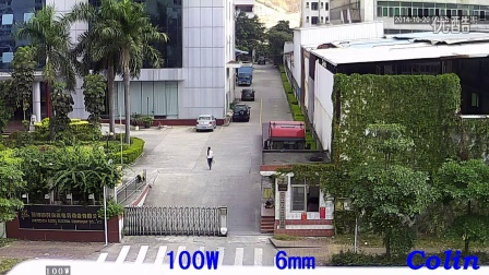 科宁摄像机 100万 白天实际测试效果(请选择超清模式观看)