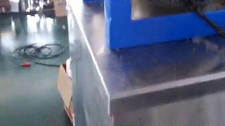 螺旋电子称尼龙三角袋茶叶包装机,尼龙三角袋包装机,立体三角形茶叶包装机