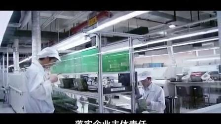 深圳公共管理教育培训学院干部教育教学专题片:《质量成就未来》(深圳篇)
