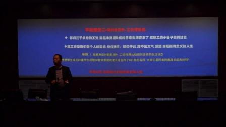 康县中小学幼儿园教师心理健康培训下