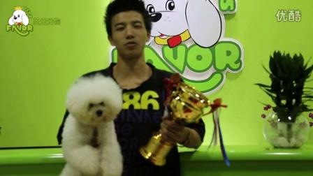 圣宠宠物加盟连锁_程威威获奖感言_www.petjm.com