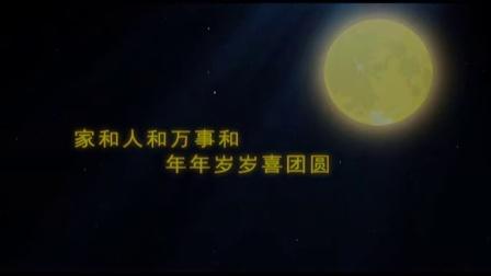 严当当《花好月圆》MV