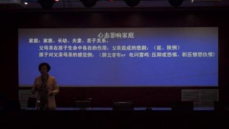 康县中小学幼儿园教师心理健康培训上