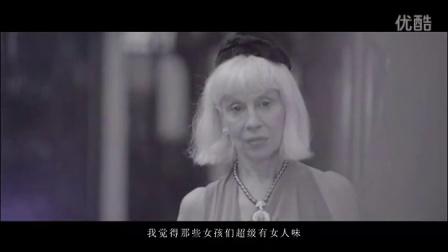 "Marie Beltrami 专访 --- Liza Cheng X Marie Beltrami 跨界诠释""法式优雅与性感"""