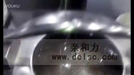 亲和力商用电磁煮粥机,万能多用煲汤、煮粥