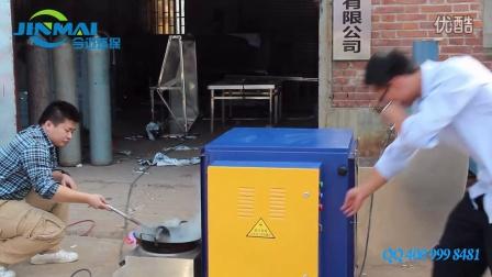 西安饭店油烟净化器演示效果