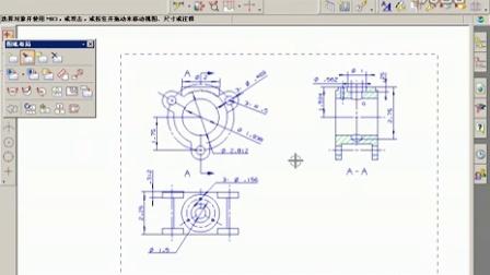工程图实例2