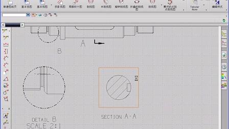 工程图实例6