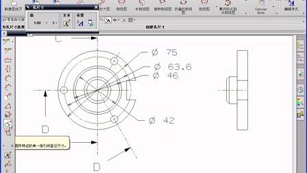 工程图实例5