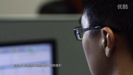 西南证券校园招聘官方宣传片