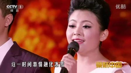 MTV激情飞越演唱曹芙嘉马海生师鹏阿鲁阿卓