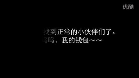 北京大学深圳研究生院MovieKids电影协会祝《打工老板》票房大卖