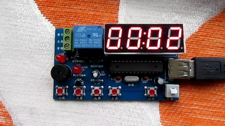 5V定时开关控制器,定时器 开关,循环定时开关 模块,