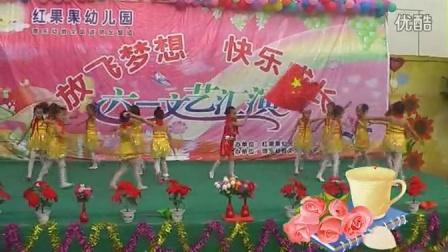 幼儿舞蹈《爱在阳光下》2014年南乐红果果幼儿园
