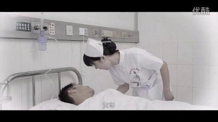 《细红绳》—浏阳市人民医院血液肿瘤科