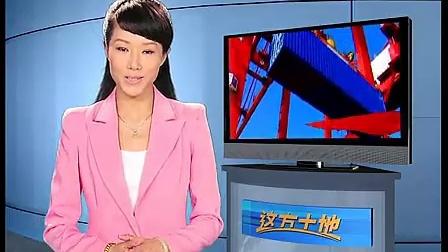 海尔智能家居客户体验(福州领悦电视采访 )