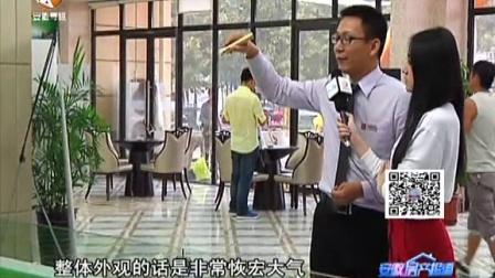 安徽房产报道 第96期 20141016