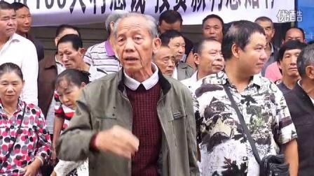 云南易门陶瓷厂下岗职工向赵华民讨要19年的职工住房公积金及利息