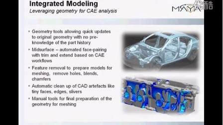 NX_CAE_for_Automotive_Suppliers-2