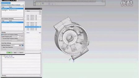 NX_CAE_for_Automotive_Suppliers_5