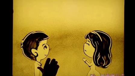 一沙一画一生一世感人婚礼视频肖像沙画