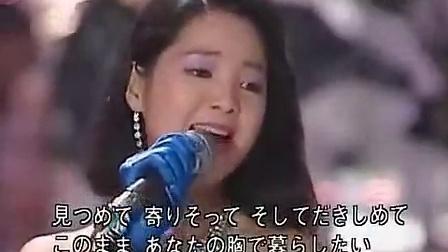 经典音乐现场--邓丽君日本   テレサ・テン - 《愛人》
