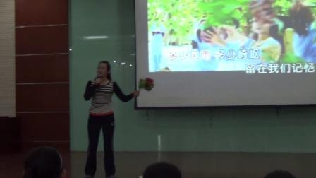 历城双语 素质教育基地 晚会