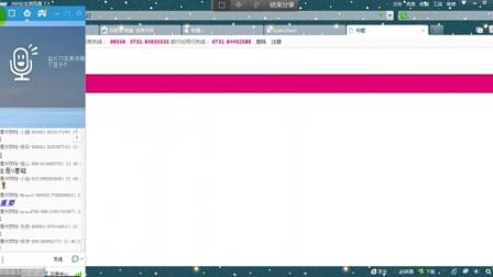 网页制作视频教程_第一章:静态网站首页开发