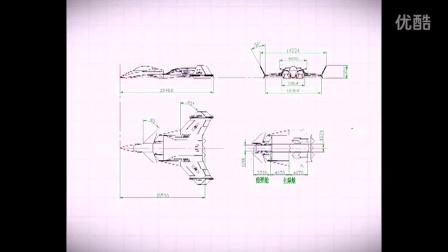 航空航天大学飞机总体设计课作品集锦