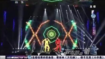 《小苹果》筷子兄弟——现场舞蹈版——【全球中文音乐榜上榜】
