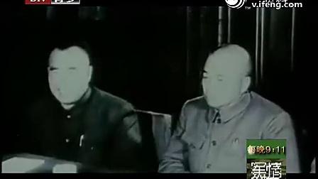毛泽东称核弹是纸老虎 令艾森豪威尔叹服_标清