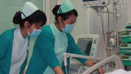 中日医院建院30周年护理视频——感谢生命里有你