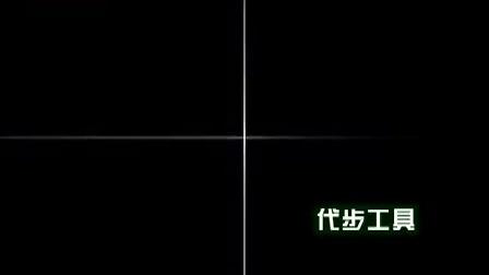 韩森30秒6月9日版