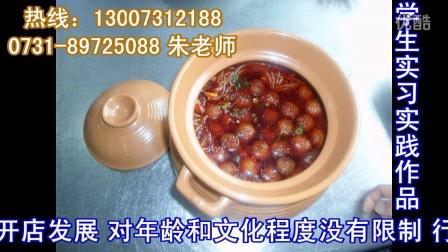 长沙岳麓厨师培训学校