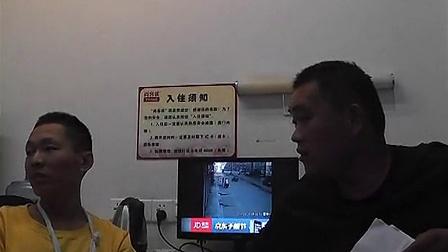 山东茌平县现实版黑社会打架视频