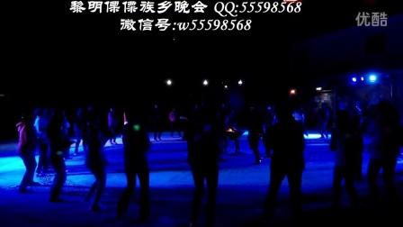 云南丽江老君山国家公园黎明景区傈僳族晚会 打跳音乐好听