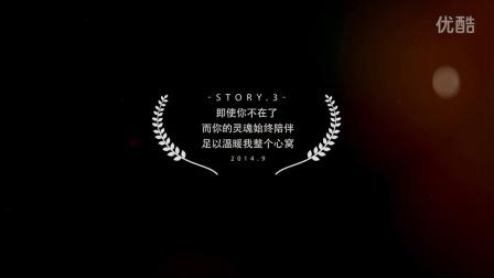 《周末拍电影》_爱之絮语(2014.9)
