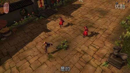 河洛之新武林群俠傳開發日誌:第一集