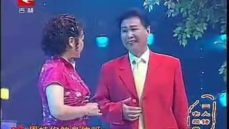"""二人转群唱《回杯记》选段""""张廷秀啊"""" 韩子平 佟长江等演唱"""