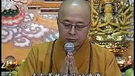 增强记忆力咒(海涛法师讲解教念)