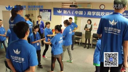 """中国幼教培训界的""""西点军校"""""""