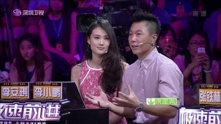中国版《极速前进》明星出场 年代秀 141025 高清版