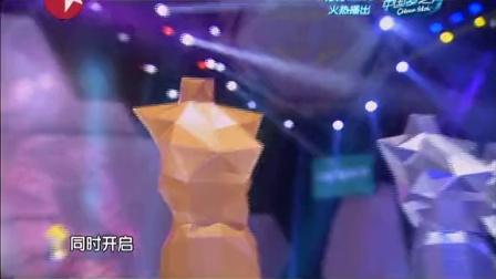 走秀合集 女神的新衣 141025 标清版