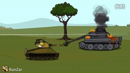坦克世界动画:空中支援