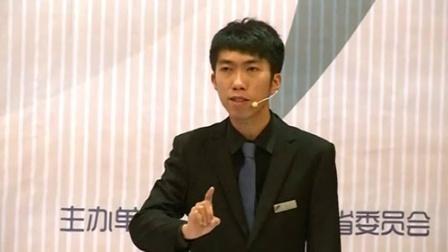 国际华语辩论邀请赛 正赛初赛 墨尔本大学-北京师范大学珠海分校