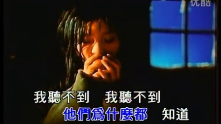刘亦菲、神雕侠侣、黄晓明 - 插曲