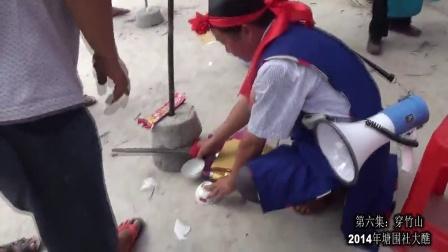 2014塘围庙周年庆典,塘围社平安醮-06