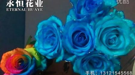 蓝色妖姬玫瑰鲜花花制作方法