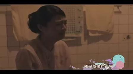 《在河左岸》60秒精彩花絮:女性篇