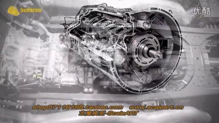 Mercedes-Benz Arocs 新奔驰Arocs 自卸车